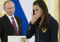 После яростной речи Путин увел заплаканную Исинбаеву в золотую дверь