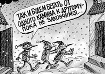 Ярославские силовики рискуют замерзнуть и заморозить работу