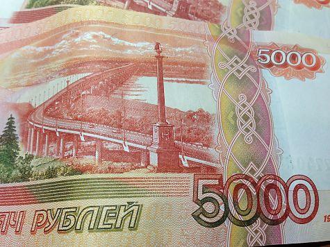 ВЯрославской области житель Армении получил срок засбыт фальшивых денежных средств