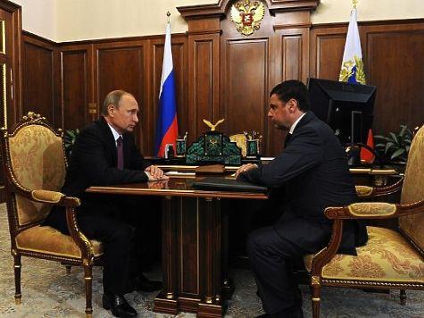 Путин поздравил руководителя Ярославской области Миронова сДнем рождения