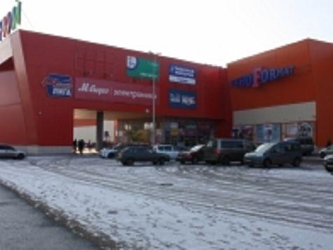 ВЯрославле приставы закрыли торговый центр «Яркий»