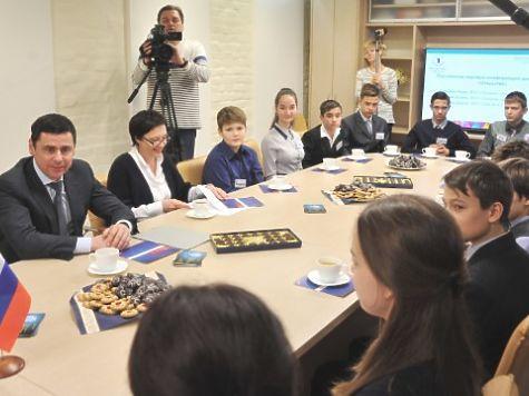 Губернатор Д.Миронов встретился сучастниками форума «Будущие интеллектуальные лидеры России»