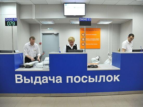 В Российской Федерации грядет «Черная пятница»: подлинныли скидки?