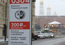 Операция Дептранса провалилась: москвичи машины не бросили, но включили смекалку