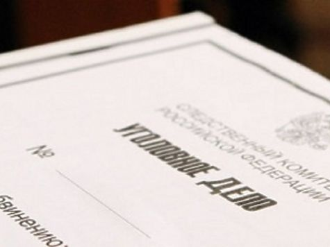 ВЯрославской области ребенок убил сторожа пункта металлолома
