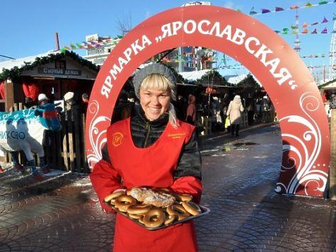 ВЯрославле открылась ярмарка «Ярославская»
