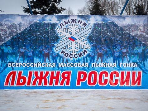 ВХанты-Мансийске готовятся коткрытию «Лыжни России»