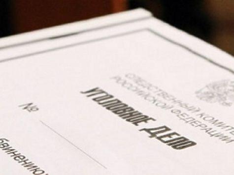 Жителя Рыбинска посадили на15 лет заизнасилование двухлетней падчерицы