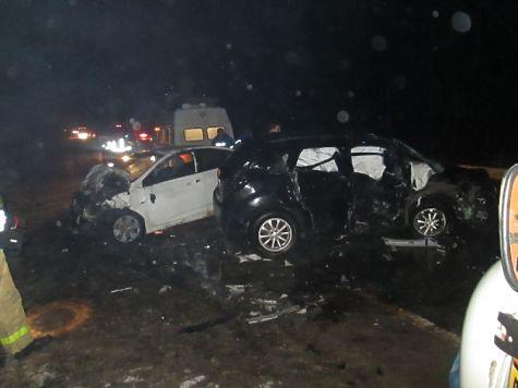 5 человек пострадали вДТП под Ярославлем