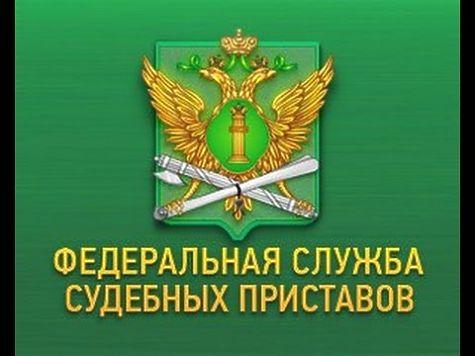 Ярославские приставы записались наманикюр кжене должника, чтобы арестовать еемашину