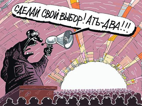 Всреду главы города Ярославля выберут из 6-ти претендентов