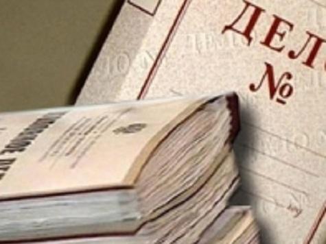 ВЯрославле таксист снял скарты женщины 121 тысячу руб.