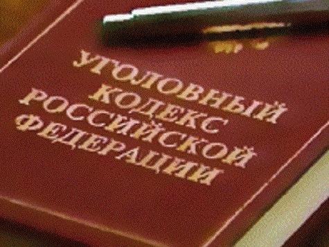 Элвин Поводы для начала дисциплинарного производства кодекса адвоката кто-то