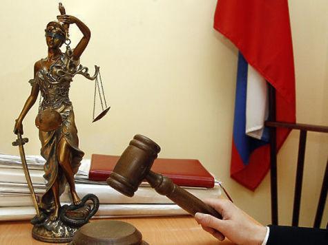 Прежний зампред регионального руководства Ростислав Даниленко получил условный срок