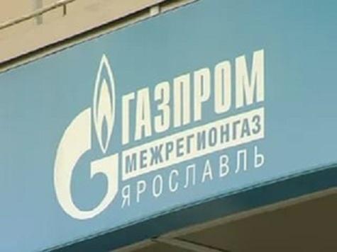Рыбинский «Раскат» отключили отгазоснабжения задолги