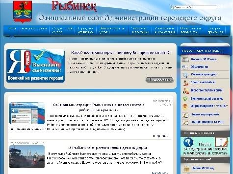 Екатеринбург уступил Тагилу иБерезникам в главном всероссийском рейтинге
