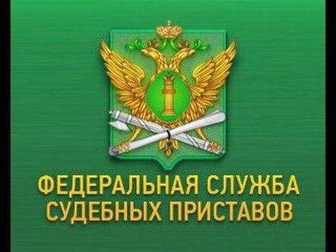 ВРыбинске арестовали сооружение , вкотором работает завод попроизводству мебели