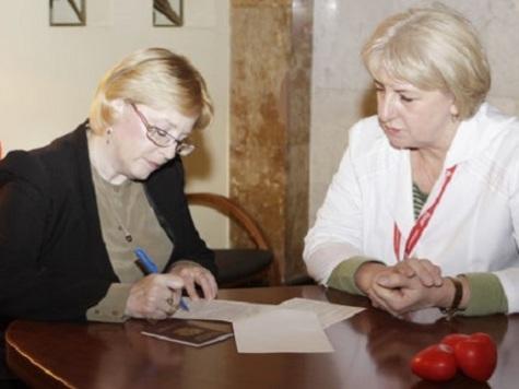 Вероника Скворцова высоко оценила процесс модернизации здравоохранения врегионе