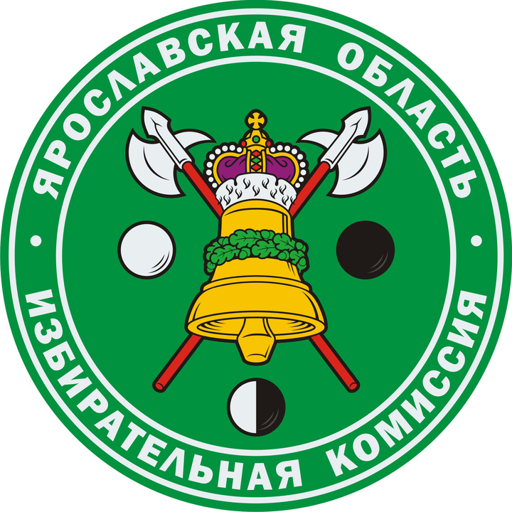 Довыборы вЯрославскую областную думу назначены на16июля