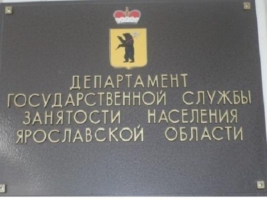 19 апреля 2017 года исполняется 26 лет с момента создания  Государственной службы занятости населения