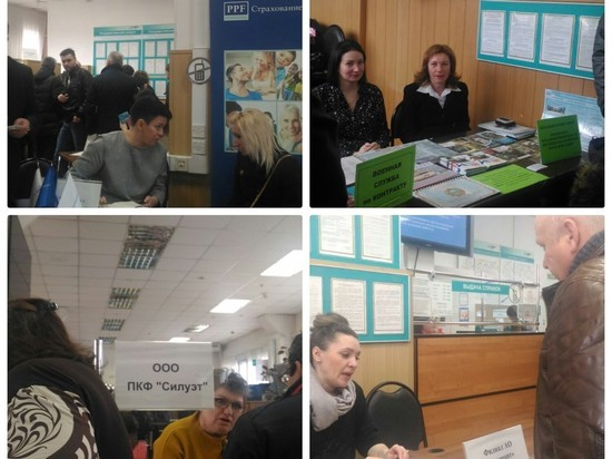 Россельхозбанк киров официальный сайт ипотека для пенсионеров