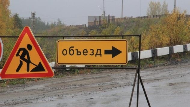ВЯрославле поменяются маршруты 2-х автобусов