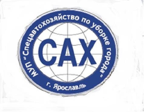 Руководство ярославского САХ подозревают всокрытии 23 млн руб.