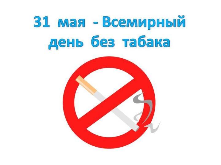 Граждане Ярославля смогут бесплатно проверить здоровье легких
