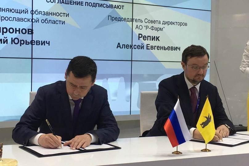 ВЯрославле построят пятизвездочный отель
