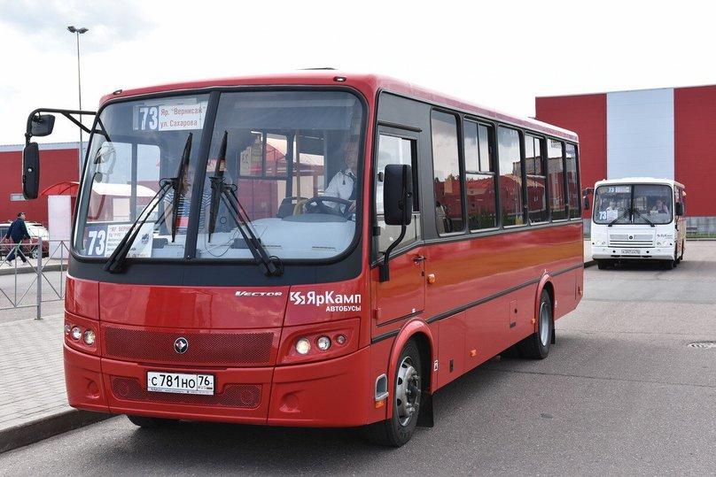 ВЯрославле появятся 320 новых маршрутных автобусов