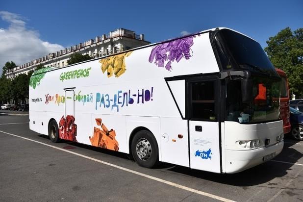 Передвижная выставка Greenpeace «Ноль отходов» откроется вмосковском парке «Фили»