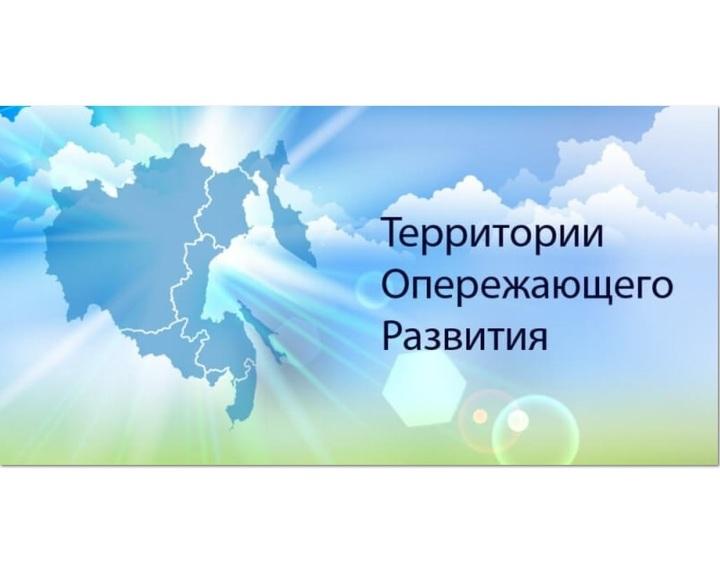 Минэкономразвития согласовало создание вТутаеве территории опережающего социально-экономического развити— Дмитрий Миронов