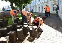 В Ярославле в зоне ЮНЕСКО начался ремонт тротуаров