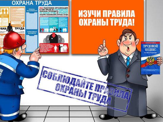 В Ярославском филиале MРСК Центра прошел расширенный День охраны труда