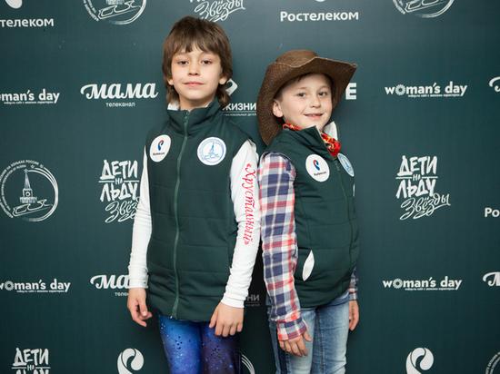 Фигуристы из ЦФО прошли в финал проекта «Дети на льду. Звезды»