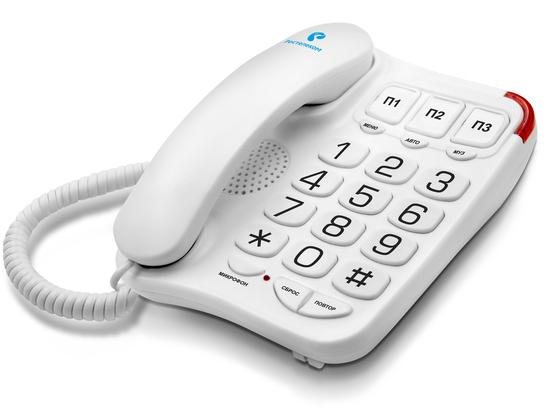 «Ростелеком» предлагает ярославцам фирменный домашний телефонный аппарат в комплекте с безлимитными тарифными планами