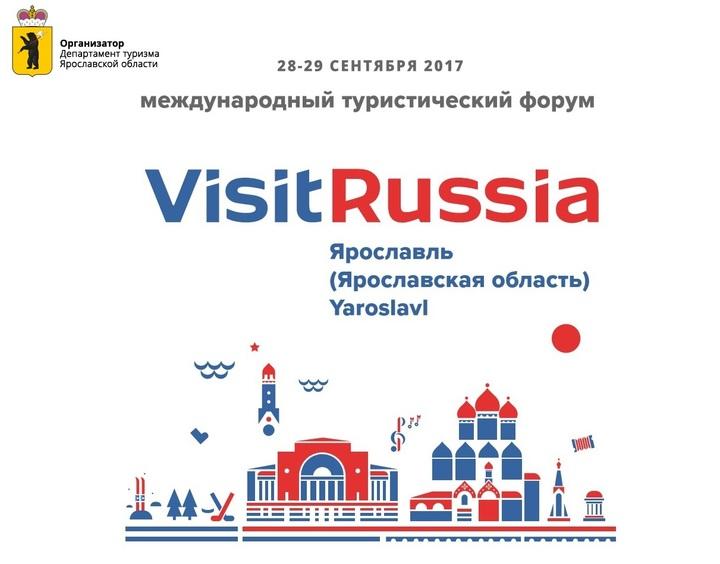 Ярославский губернатор предложил отмечать День Золотого кольца эксклюзив
