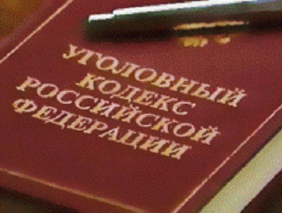 Букет уголовных дел— вЯрославле рецидивист убегая от милиции совершил несколько правонарушений