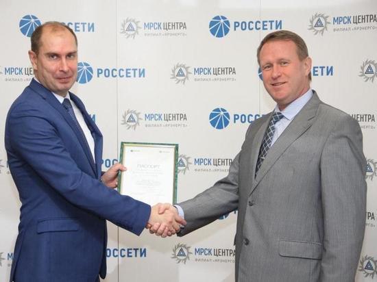 Ярославский филиал MРСК Центра готов к сезонному максимуму нагрузок