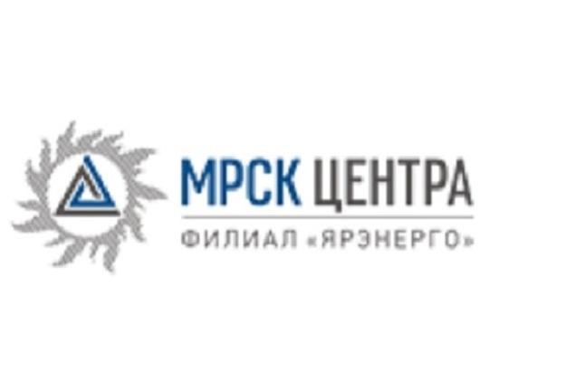 Ремонтные бригады Ярэнерго оперативно восстанавливают электроснабжение покупателей вряде районов Ярославской области