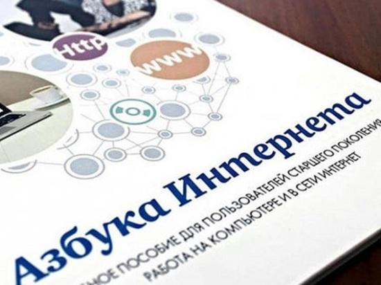 Жительница Ярославской области победила во Всероссийском конкурсе «Спасибо интернету 2017!»