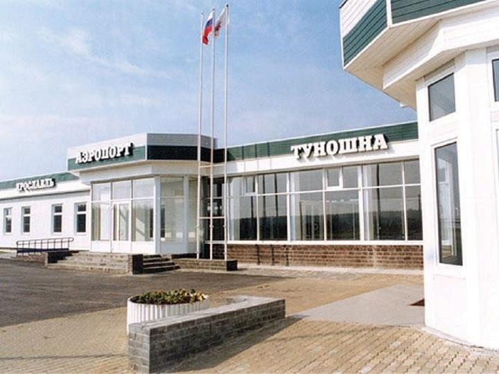 Ярославский аэропорт собирается открыть два новых направления