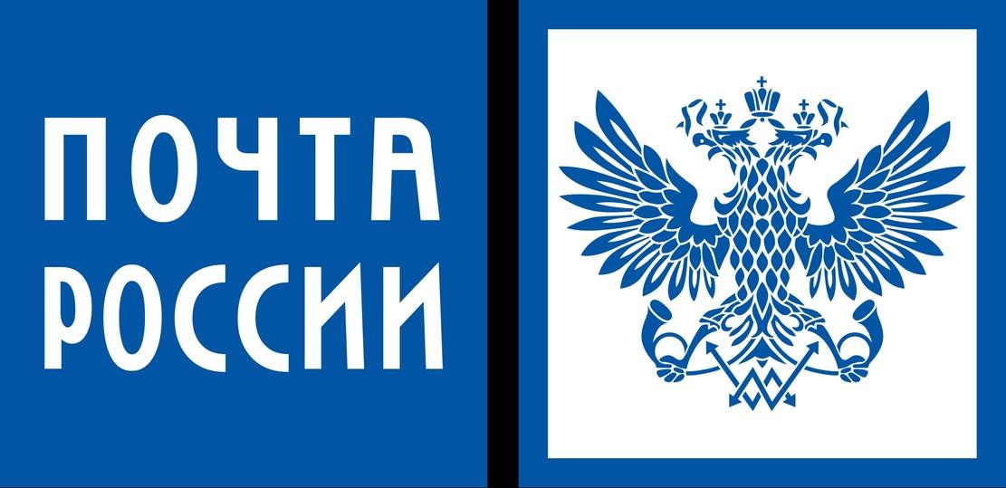 Почта россии работает ли 4 ноября