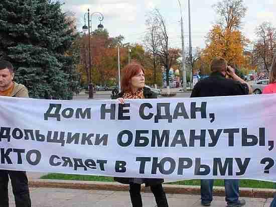 Через три года в Ярославле не будет долевого строительства