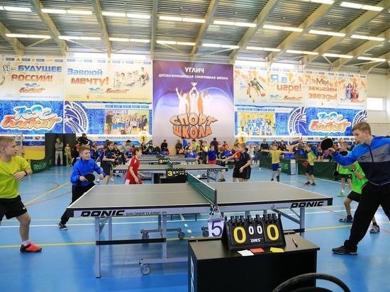 В Угличе прошел турнир по настольному теннису на призы Каскада Верхневолжских ГЭС