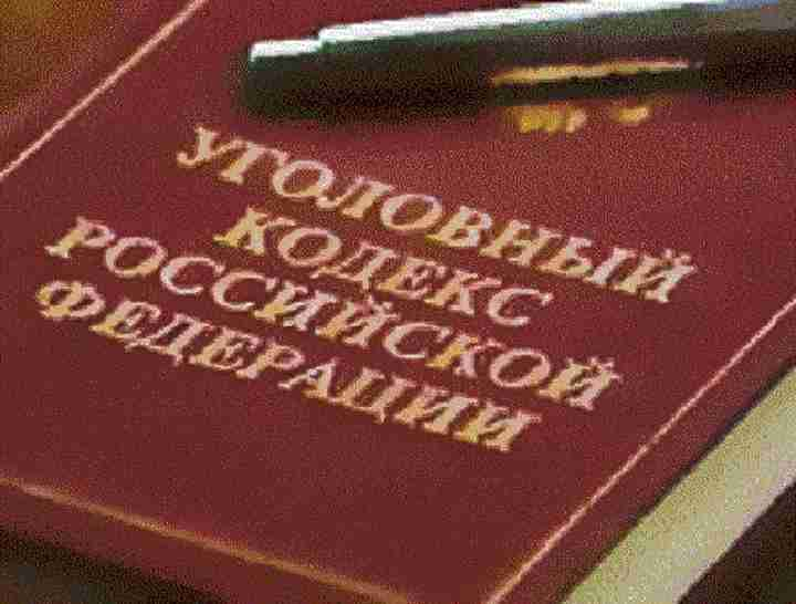 ОПГ, «обносившей» квартиры ярославцев, «сшили» дело из27 томов