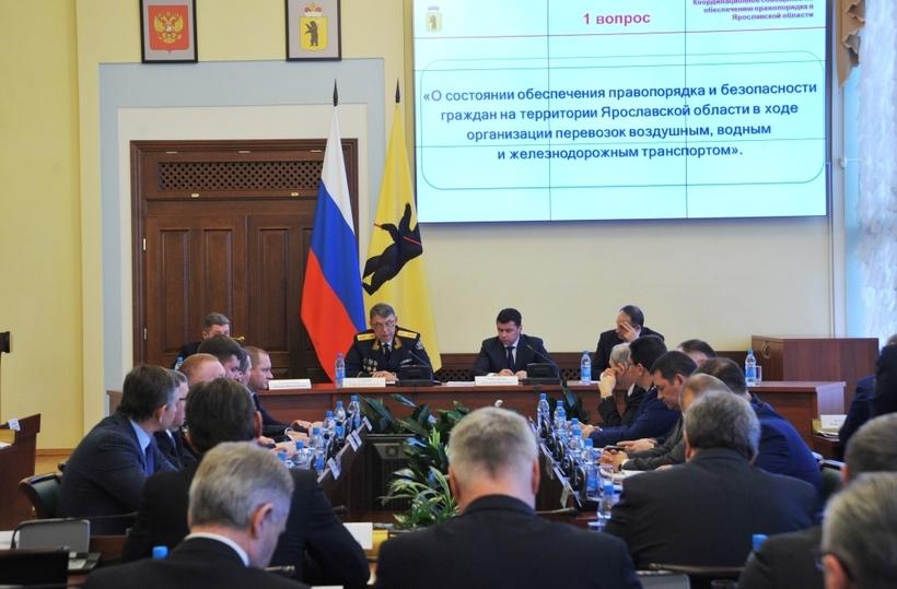 ВЯрославской области проведут дополнительную оценку уязвимости железнодорожных вокзалов иаэропорта Туношна