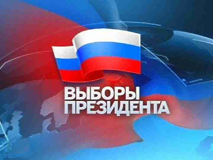 Ярославцы смогут проголосовать запрезидента влюбом месте страны