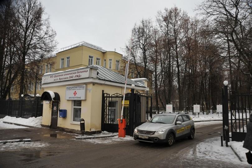 ВЯрославле обсудили переезд 2-х отделений ДКБ №1 в сооружение клиники РЖД