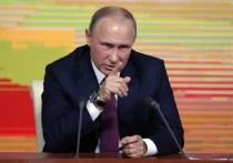 Пресс-конференция Путина: помогут ли новые меры поддержки семей поднять рождаемость в Ярославской области